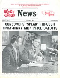 Volume 25, Number 10 - December -1970